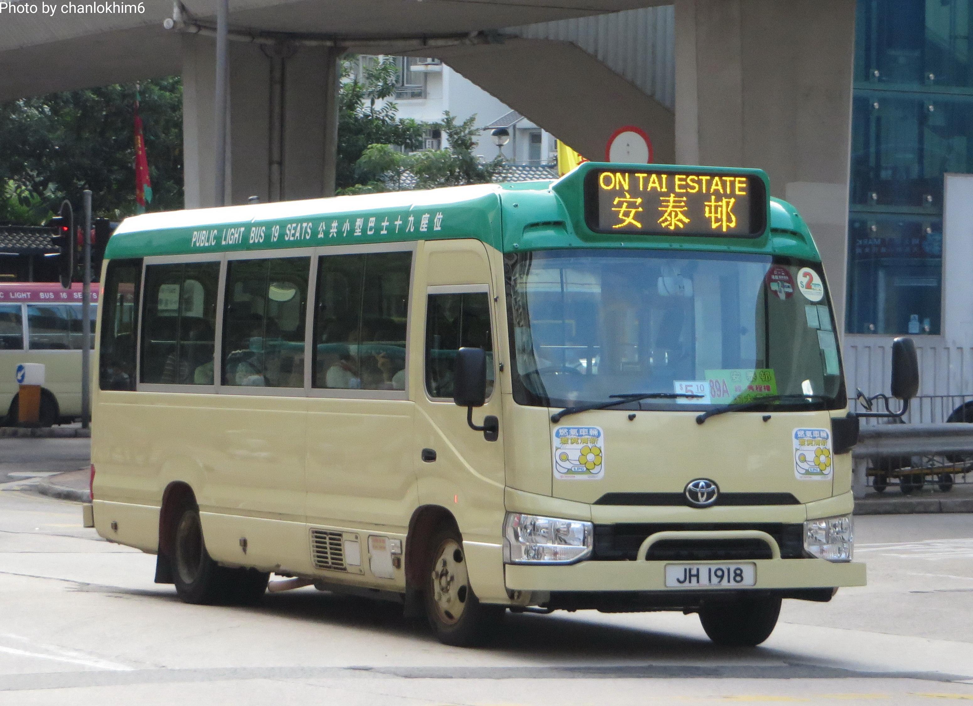 九龍專綫小巴89A線