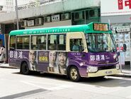 VE4155 Hong Kong Island 51S 19-07-2020