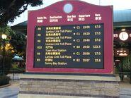 迪士尼公共運輸交匯處班次顯示屏-May2021(1)