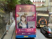 8399 CTB 5X with Bravo staff(Koey) advertisment 22-09-2021