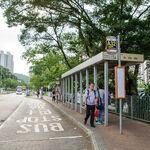 Ching Hong Road Cheung Ching Bus Terminus 3 20170601.jpg