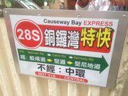 Hong Kong Island 28S board 18-03-2015
