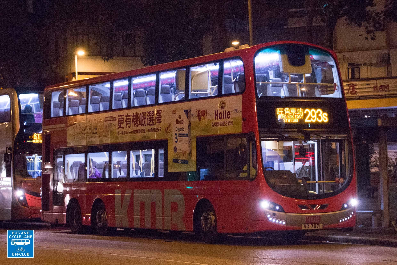 九巴293S線