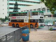 Wah Fu Central 94A Reversing