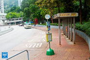 Wai Tsuen Sports Centre 20160610