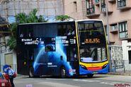 CTB 93C 7022 HKU 20140428
