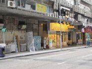 Cheung Shun St GMBT 1