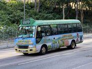 HD7600 Kowloon 28MS 16-11-2020
