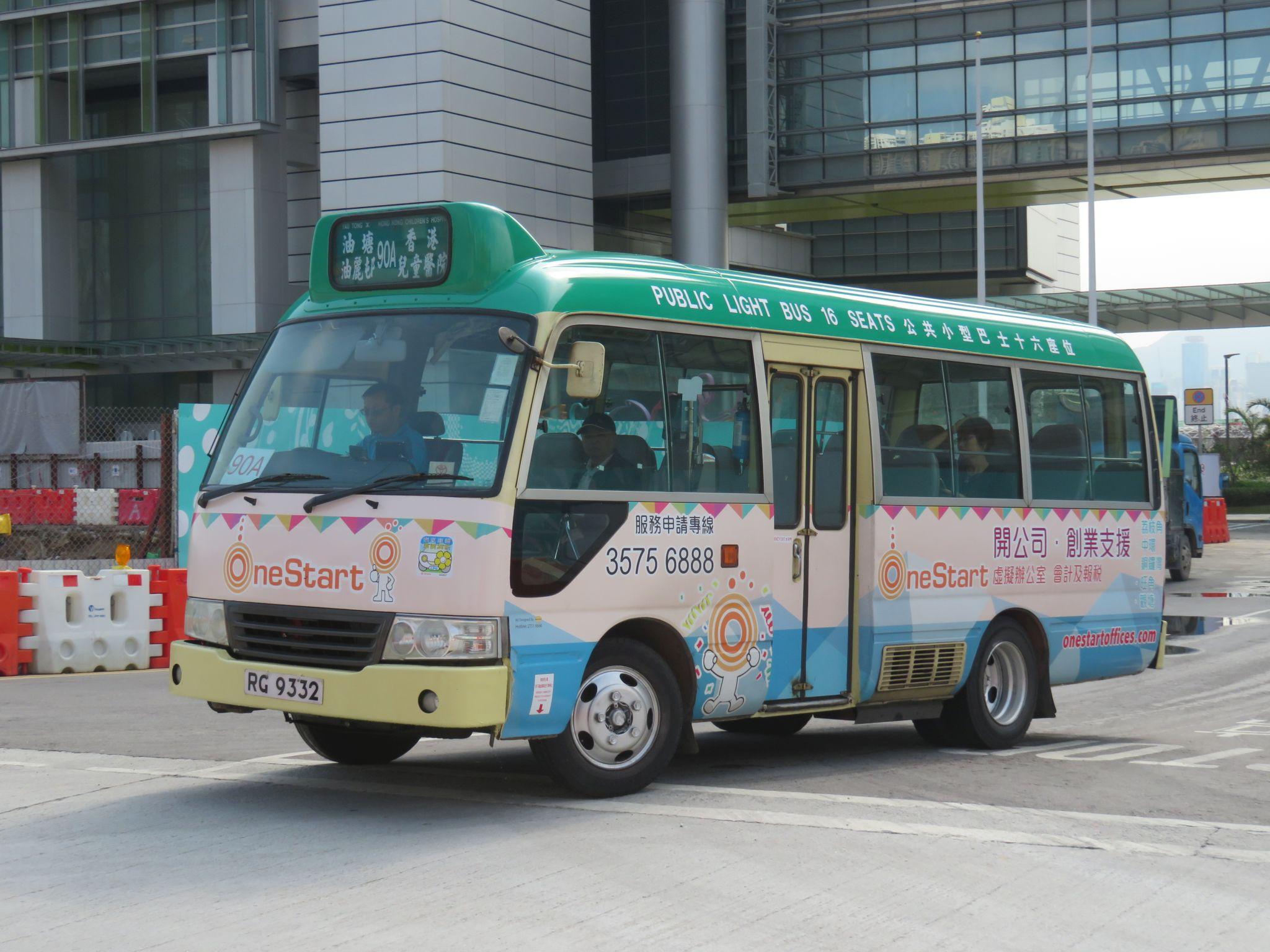 九龍專綫小巴90A線