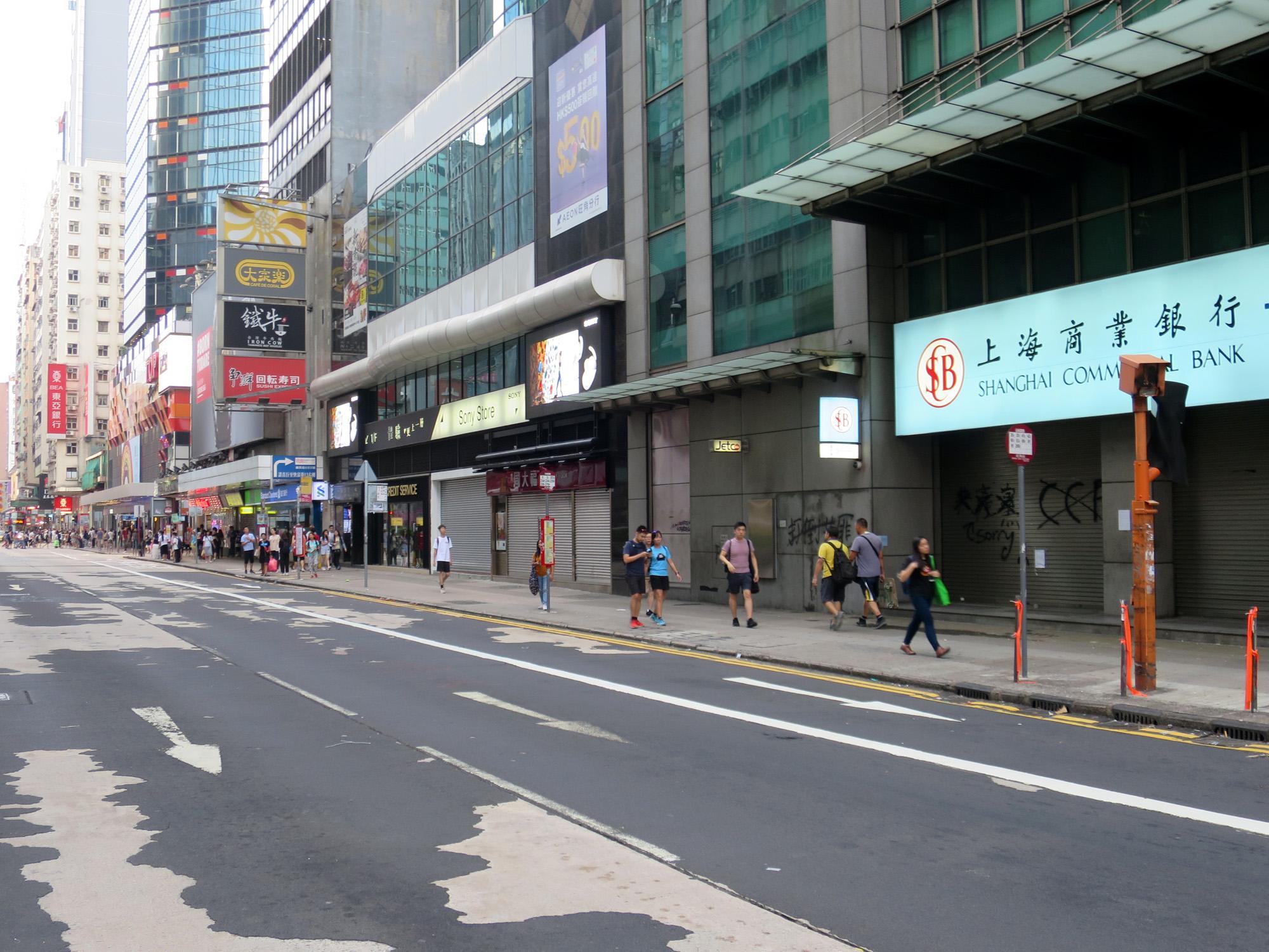旺角站 (彌敦道)