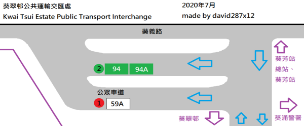 葵翠邨公共運輸交匯處平面圖.png