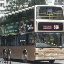 ATS45-606.jpg