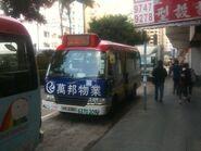 HX2361 Sham Shui Po to Sheung Shui