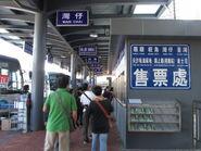 Huanggang Port 2011 departure 6
