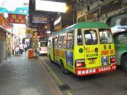 KNGMB 43M Yau Ma Tei Station stop