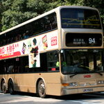 K ATR JH7233 94 PakTamR.JPG