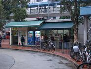 Kiosk Yuen Long West
