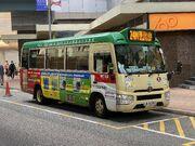 LN8385 Hong Kong Island 24M 04-12-2020