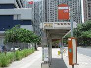 Ma Shan On Police Station 2