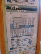 NR955 timetable eff 201403 2