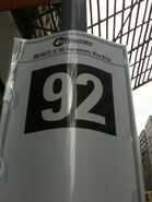 Temporary bus stop-92(CTB)