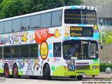 2012年香港書展晴報免費穿梭巴士