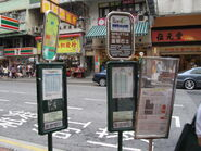Fau Tsoi Street 6