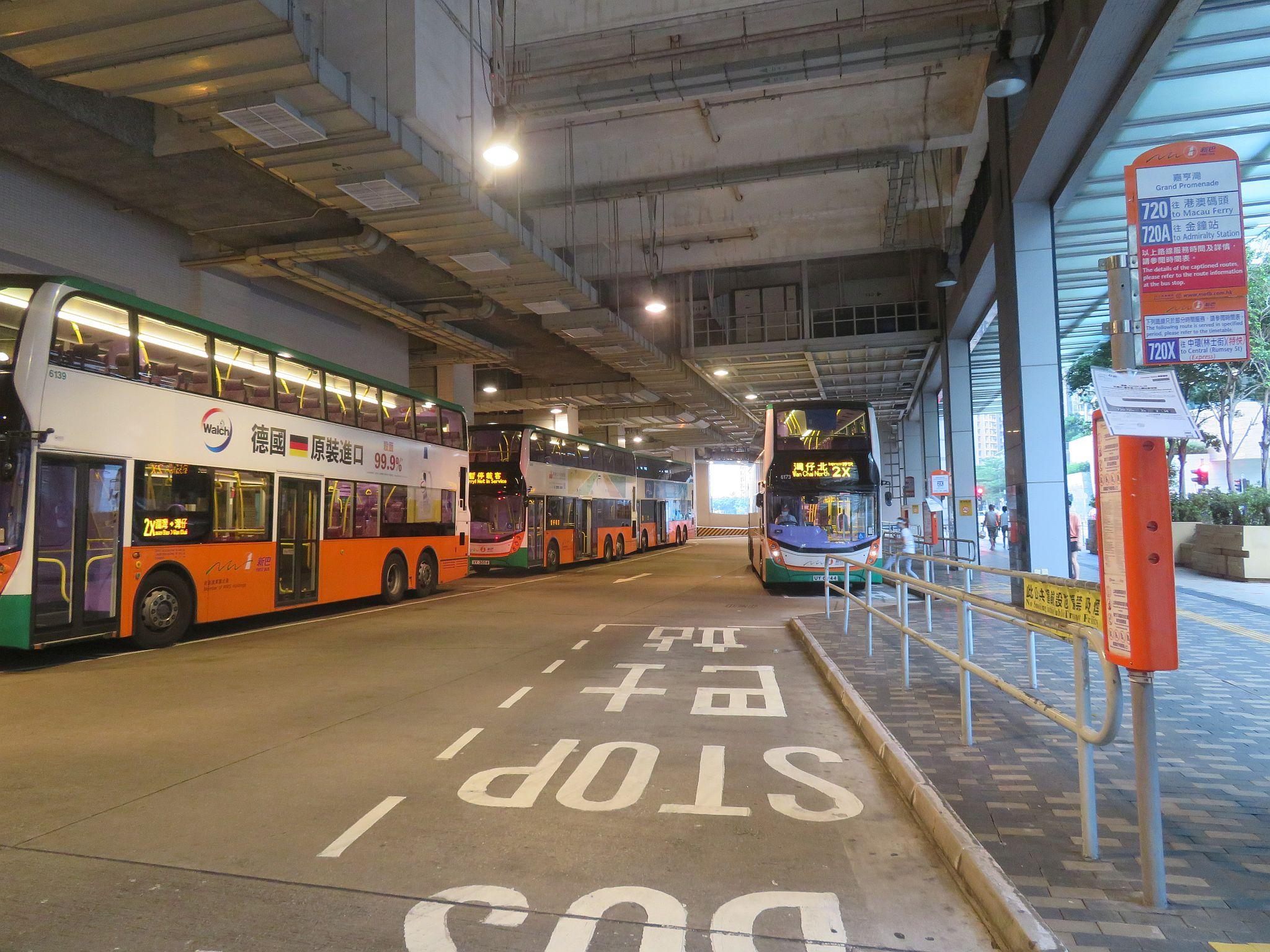 西灣河 (嘉亨灣) 公共運輸交匯處