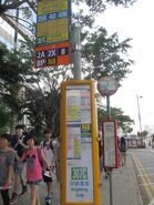 HKCEC FlemingRoad 20150718 3