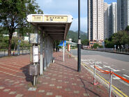 HK Heritage Museum N 20200115