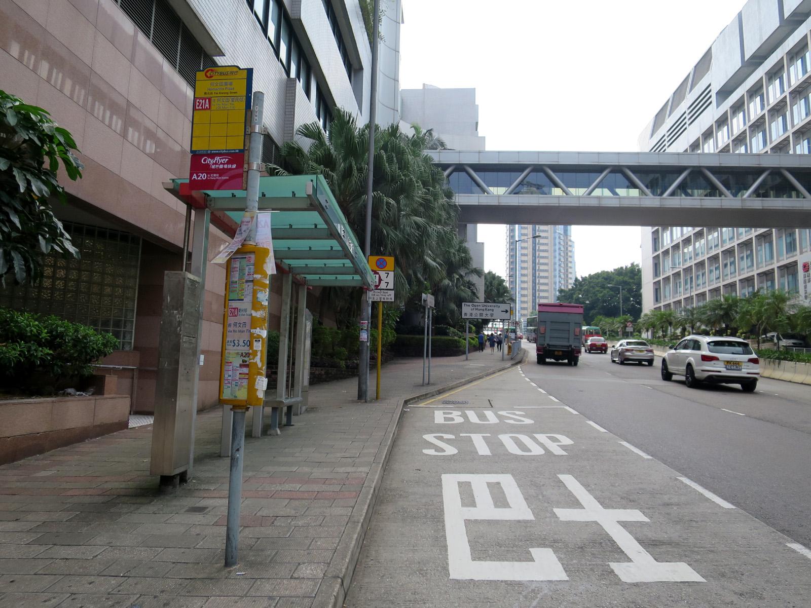 何文田廣場 (佛光街)