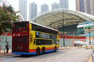 Hong Kong Stadium, Eastern Hospital Rd -E 201503 -3