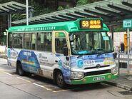 VB7534 Hong Kong Island 58 18-07-2018