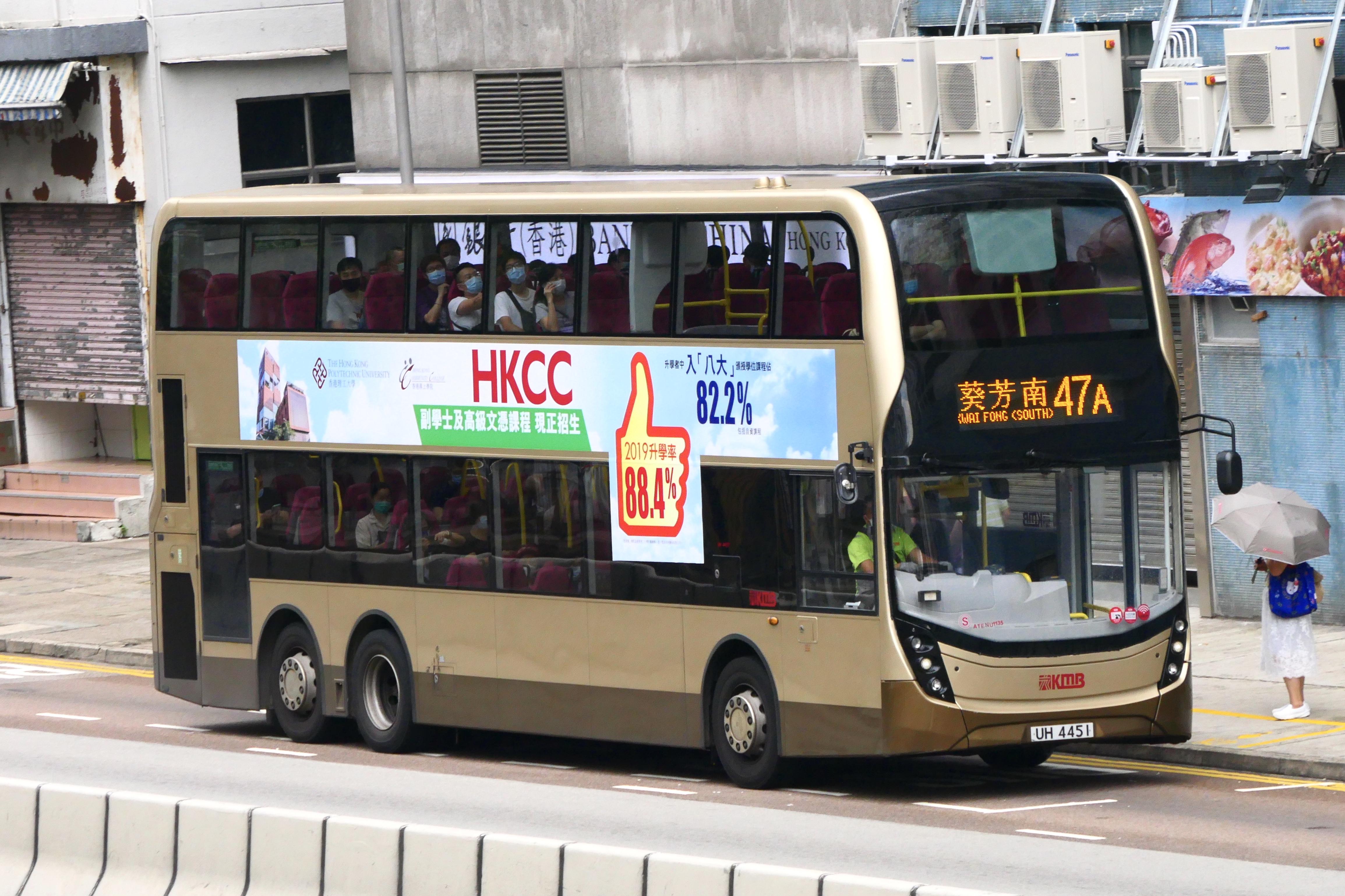 九巴47A線