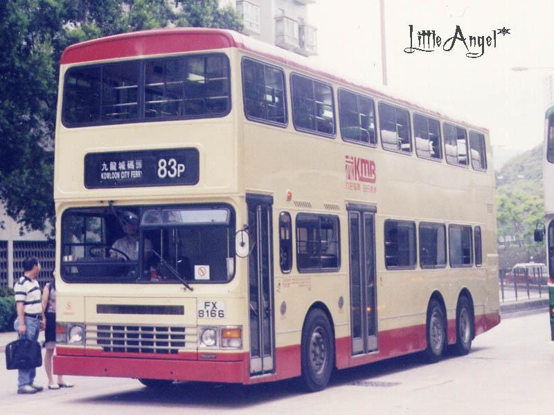 九巴83P線 (第一代)