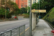 Ching Mui House Cheung Ching Estate 20160402