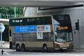 SG793-258D