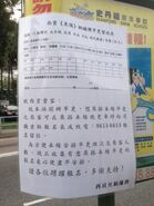 Sai Kung to Causeway Bay minibus morning service questionnaire