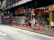 Sugar Street ----(2014 09)