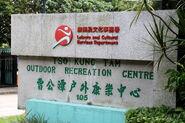 Twisk 08 Tso Kung Tam Outdoor Recreation Centre-1