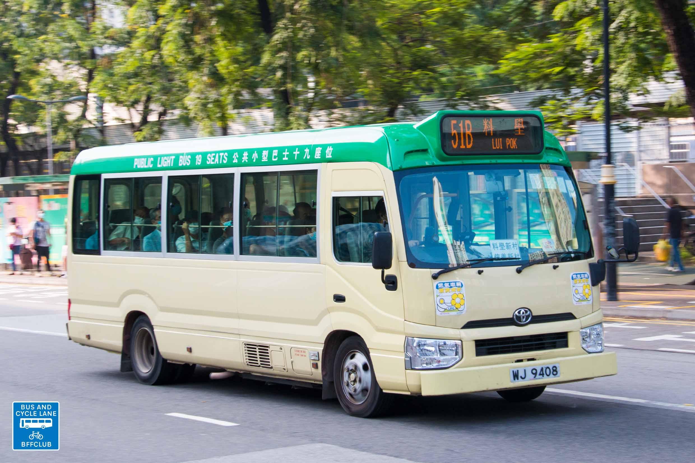 新界專綫小巴51B線