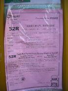 52R-notice