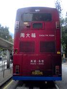 CTB735車尾