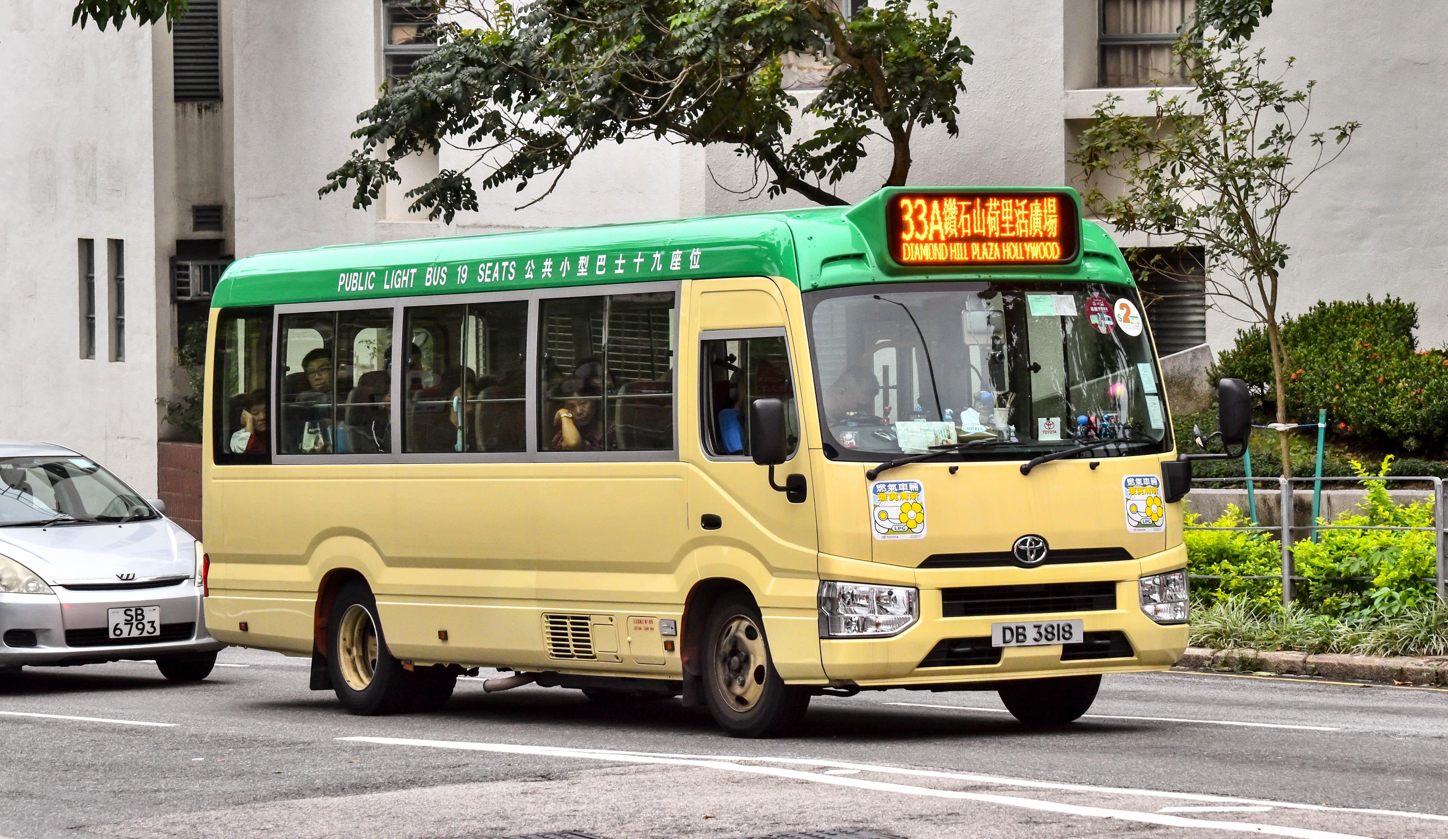 九龍專綫小巴33A線