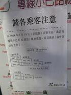 HKGMB 32 fare adjustment 20140119