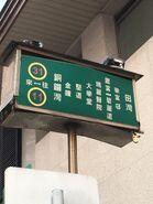 Hong Kong Island 11 and 31 route map(Ma Ah Muk)