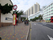 Po Kong Village Road School Village2 20200110