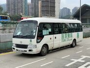 SN2688 Wah Cheung Travel & Tourist bus NR759 06-08-2021