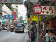 Wing Lung Street CPR 3