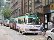 Causeway Bay (Sun Wui Road) Terminus 1